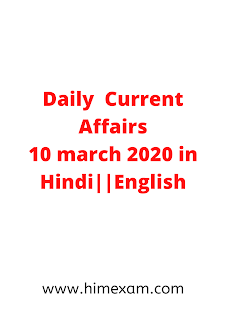 Daily Current Affairs 10 March 2020