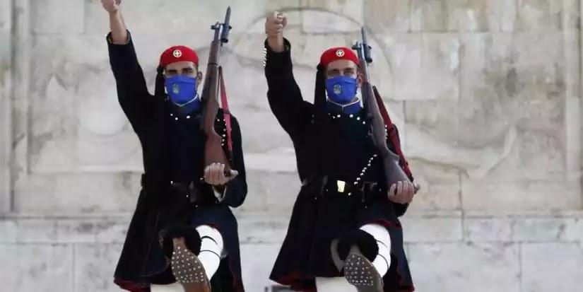 Φόρεσαν μάσκες στους εύζωνες της Προεδρικής Φρουράς! - Το μόνο επίλεκτο σώμα στην Ευρώπη που φορά μάσκες!