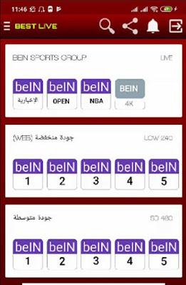 تحميل تطبيق Best Live apk لمشاهدة المباريات و الدوريات الأوروبية مباشرة على هاتفك الأندرويد
