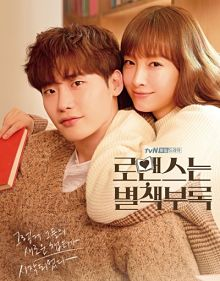 Sinopsis pemain genre Drama Romance is a Bonus Book (2019)