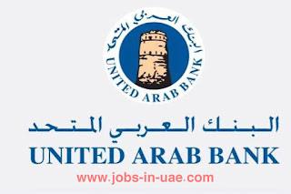 البنك العربي المتحد الشارقة،البنك العربي المتحد ويكيبيديا،البنك العربي المتحد اون لاين،معلومات عن البنك العربي المتحد،بنك العربي دبي،United Arab Bank.   نكون قد وصلنا إلى نهاية المقال المقدم والذي تحدثنا فيه عن البنك العربي المتحد وظائف ، وتحدثنا ايضا عن وظائف البنك العربي المتحد ، وتحدثنا أيضا عن البنك العربي المتحد ، والذي قدمنا لكم من خلالة طريقة التقديم البنك العربي المتحد للتوظيف ، كما قمنا بتزويدكم بتفاصيل الوظائف ، كل هذا قدمنا لكم عبر هذا المقال ، عبر مدونة وظائف في الإمارات .