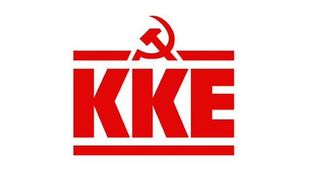 Περιοδείες στελεχών του ΚΚΕ σε χώρους ενστόλων για τις πολιτικές εξελίξεις