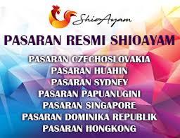 SHIOAYAM