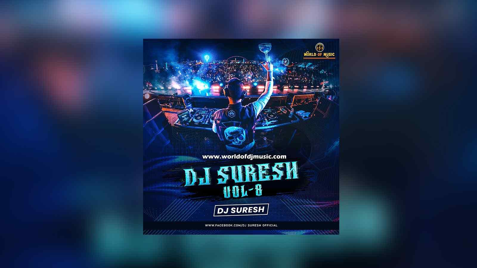 Tuzi Mazi Jodi Jamli (Remix) - Dj Suresh Remix