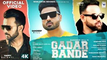 Gadar Bande Lyrics - Sandeep Gill Ft. Laddi Gill | A1lyrics