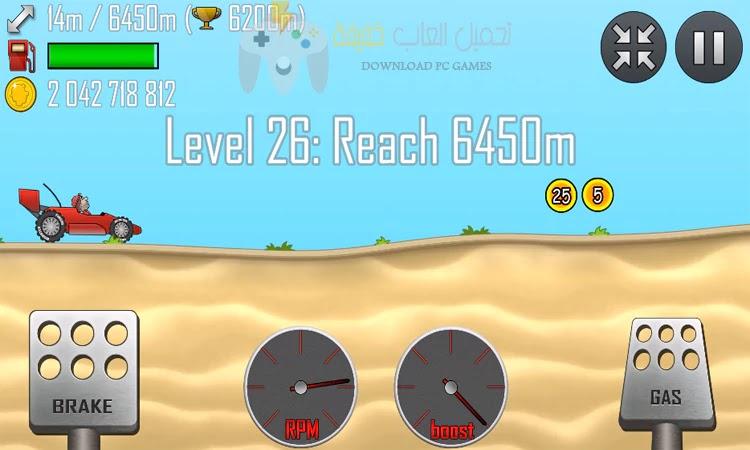 تحميل لعبة Hill Climb Racing من ميديا فاير مجاناً