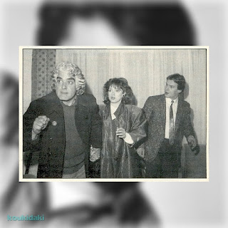 Ο Σπύρος Μισθός σε δημοσίευμα του περιοδικού «Επίκαιρα» για τη συμμετοχή του στη σειρά «Απόδραση» (18/6/1987)