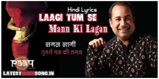 Tum-Se-Mann-Ki-Lagan-Hindi-Lyrics