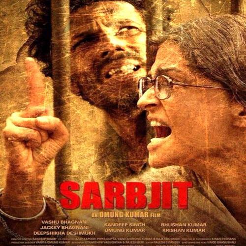 Sarbjit Poster Film