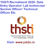 THSTI Recruitment 2020, Data Entry Operator, Lab technician, Section Officer, Technical Officer