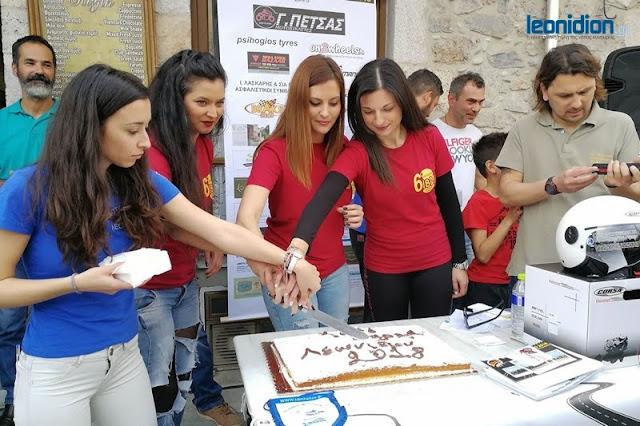 Η Μοτοπαρέα Λεωνιδίου έκοψε την Πρωτοχρονιάτικη πίτα της (βίντεο)