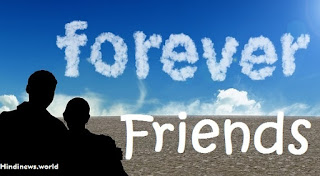 friends forever couple