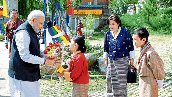 Text of PM's Address at the Royal University of Bhutan, Thimpu