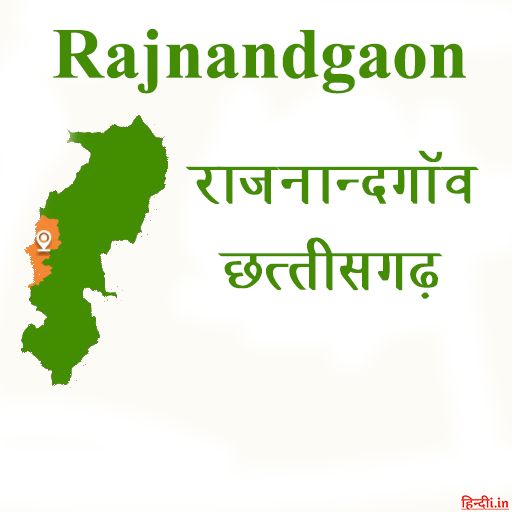 Rajnandgaon history in Hindi