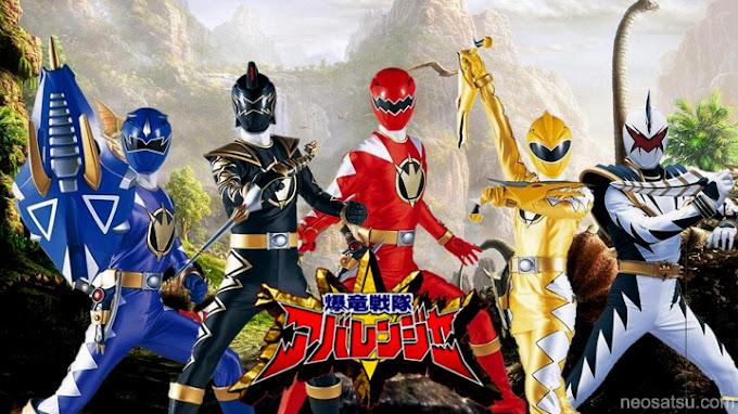 Bakuryu Sentai Abaranger Batch Subtitle Indonesia