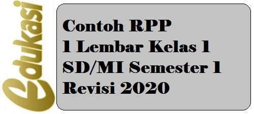 RPP 1 Lembar Kelas 1 SD/MI Semester 1 Revisi 2020