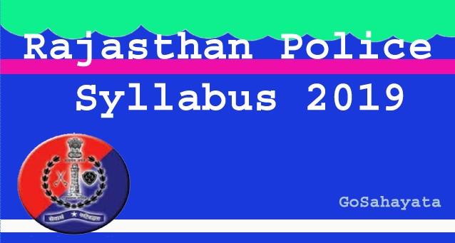 Rajasthan Police Constable Syllabus 2019 राजस्थान पुलिस कांस्भटेबल भर्ती पाठ्यक्रम की जानकारी !