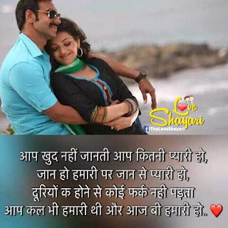 Hug romantic pic