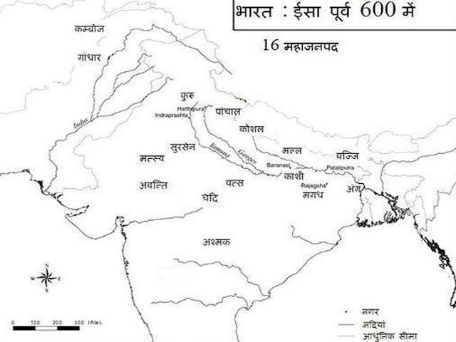 Mahajanpad Kal Gk in Hindi