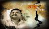 গালিব উদ্দিন মণ্ডলের চারটি কবিতা