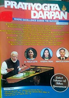 Pratiyogita Darpan November 2019 PDF