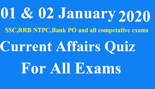 January current affairs Quiz,SSC Current affairs,Railway Current Affairs,Quiz,RRB NTPC
