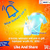 Laundry Detergent Survey Win Gift Hampers Rs 500
