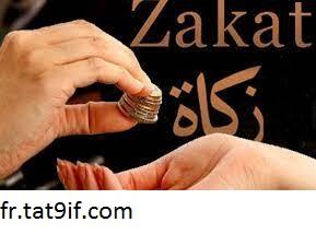 Qui a droit à la zakat ?