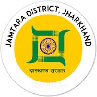 Jamtara District Panchayat Recruitment 2019 15 JE, Computer Operator Posts