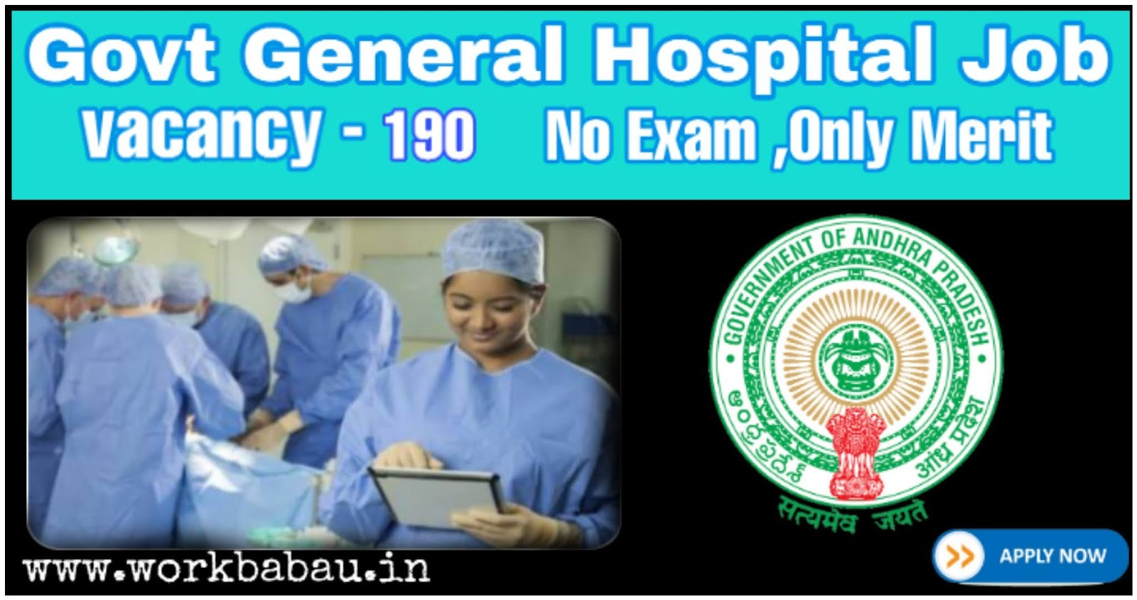 Govt General Hospital Recruitment 2020