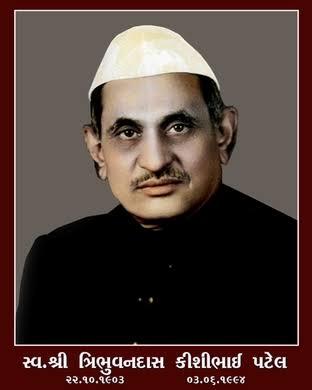 Tribhuvan Das Patel - Founder of Amul