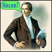 Kolob, indeed...