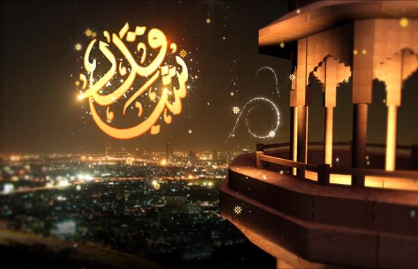 Shab e Qadr Images