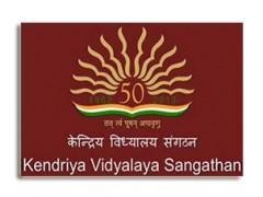 Kendriya Vidyalaya Narangi Recruitment 2020