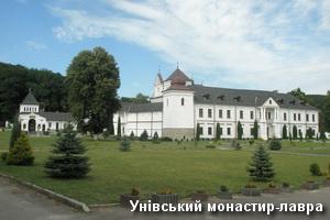 Унівський монастир-лавра