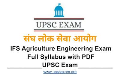 UPSC IFS Mains Exam Optional subject