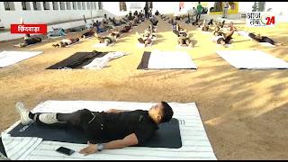जेल प्रशासन ने बंदियों को स्वस्थ रखने के लिए लगाया सात दिवसीय योग शिविर