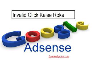 Google-Adsense-Par-Invalid-Click-Kaise-Roke