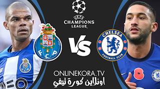 مشاهدة مباراة تشيلسي وبورتو القادمة بث مباشر اليوم 07-04-2021 في دوري أبطال أوروبا