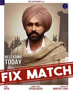 Fix Match Tarsem Jassar   DjPunjab