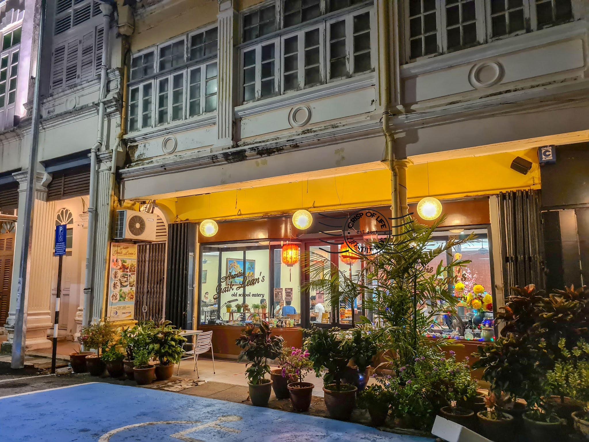 Authentic Nyonya Food @ Auntie Gaik Lean's Old School Eatery, Lebuh Bishop, Penang