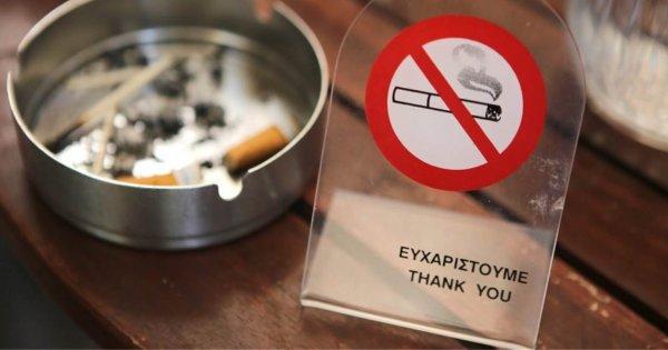 Λαμία: «Έπεσε» το πρώτο πρόστιμο για το κάπνισμα - Πόσα θα πληρώσουν ιδιοκτήτης και καπνιστής