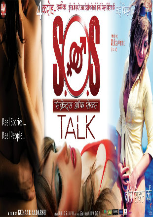 SOS: Sectrets Of Sex Chapter 5 2017 Full Hindi Movie Download