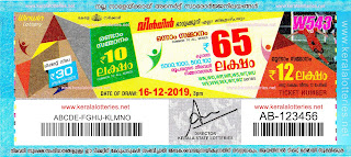 "Keralalotteries.net, ""kerala lottery result 16 12 2019 Win Win W 543"", kerala lottery result 16-12-2019, win win lottery results, kerala lottery result today win win, win win lottery result, kerala lottery result win win today, kerala lottery win win today result, win winkerala lottery result, win win lottery W 543 results 16-12-2019, win win lottery w-543, live win win lottery W-543, 16.12.2019, win win lottery, kerala lottery today result win win, win win lottery (W-543) 16/12/2019, today win win lottery result, win win lottery today result 16-12-2019, win win lottery results today 16 12 2019, kerala lottery result 16.12.2019 win-win lottery w 543, win win lottery, win win lottery today result, win win lottery result yesterday, winwin lottery w-543, win win lottery 16.12.2019 today kerala lottery result win win, kerala lottery results today win win, win win lottery today, today lottery result win win, win win lottery result today, kerala lottery result live, kerala lottery bumper result, kerala lottery result yesterday, kerala lottery result today, kerala online lottery results, kerala lottery draw, kerala lottery results, kerala state lottery today, kerala lottare, kerala lottery result, lottery today, kerala lottery today draw result, kerala lottery online purchase, kerala lottery online buy, buy kerala lottery online, kerala lottery tomorrow prediction lucky winning guessing number, kerala lottery, kl result,  yesterday lottery results, lotteries results, keralalotteries, kerala lottery, keralalotteryresult, kerala lottery result, kerala lottery result live, kerala lottery today, kerala lottery result today, kerala lottery"