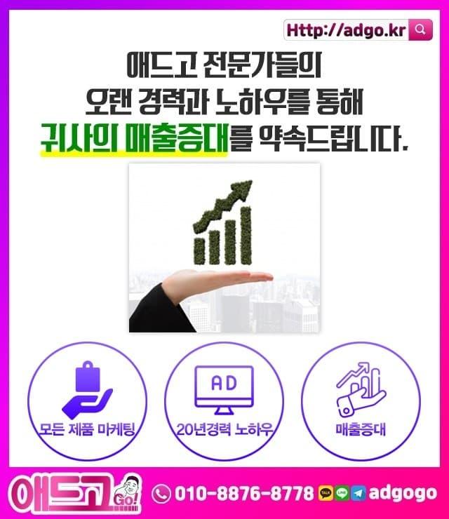 전북천판매