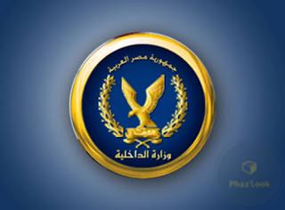 حركة تنقلات وزارة الداخلية