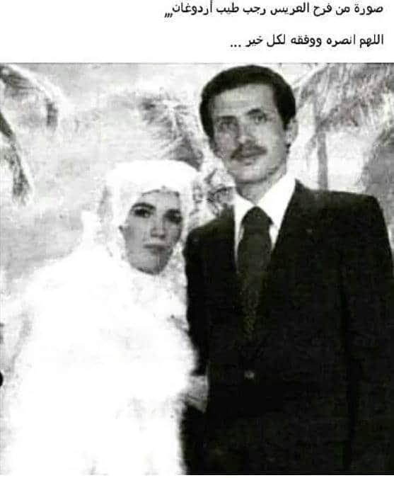 Pernikahan Erdogan, Sang Istri Berjilbab Walau Dilarang Negara
