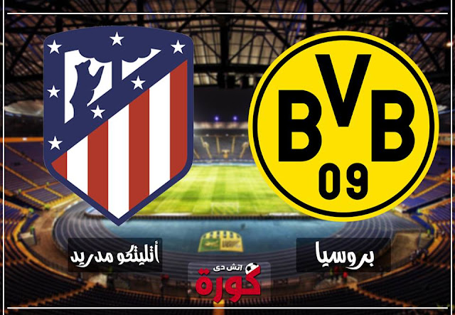 atletico madrid vs borussia dortmund
