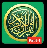 Best Quran Mazid App With Bangla Translate Part-1 সবচেয়ে সেরা কুরআন মাজিদ এপ নিয়ে নিন বাংলা অনুবাদ সহ![পর্ব ১]