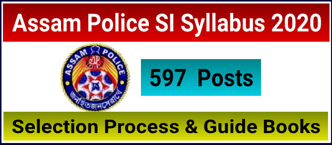 Assam Police SI Syllabus 2020